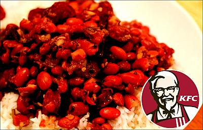 American KFC Beans and Rice Dinner