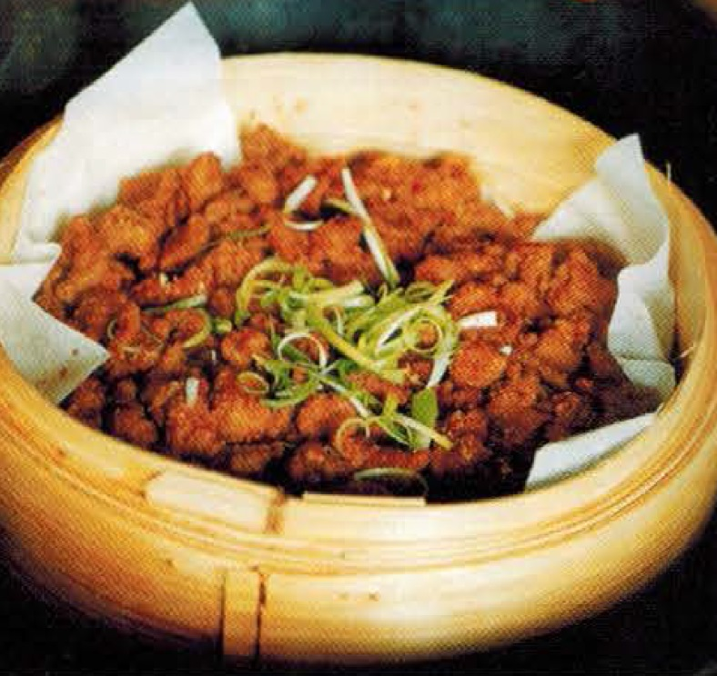 Chinese Steamed Beef With Rice Flour Appetizer