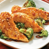 Chinese Chicken and Broccoli Appetizer