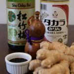 Canadian Soy Ginger Chicken Wings Appetizer