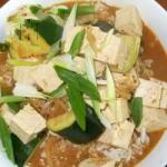 Korean Korean Bean Curd miso Soup Recipe Appetizer