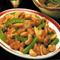 Chinese Diced Chicken and Cashew Nuts Appetizer
