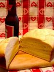 American Beer and Cheese Bread Dinner