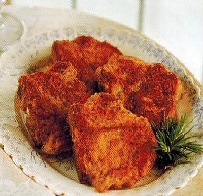 Italian Parmesan And Rosemary Crusted Veal Chops Appetizer